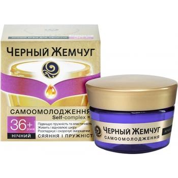 Крем для лица Черный Жемчуг Самоомоложение 36+ ночной 45мл - купить, цены на Novus - фото 3