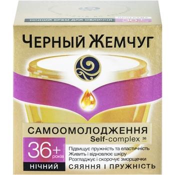 Крем для обличчя Черный Жемчуг Самоомолодження 36+ нічний 45мл - купити, ціни на Novus - фото 1