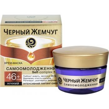 Chernyy Zhemchug Face cream Self Rejuvenation 46+ Night 45ml - buy, prices for Furshet - image 3