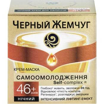 Chernyy Zhemchug Face cream Self Rejuvenation 46+ Night 45ml - buy, prices for Furshet - image 1