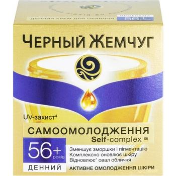 Крем для лица Черный жемчуг Самоомоложение 56+ дневной 45мл - купить, цены на Фуршет - фото 1