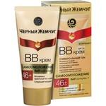 Cherny Zhemchug Self-Rejuvenation BB Face Cream for All Skin Types 46+ 45ml
