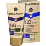 ВВ-крем для обличчя Черний жемчуг Омоложуючий для всіх типів шкіри 56+ 45мл