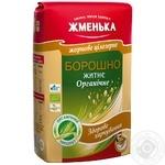 Flour Zhmenka rye wholegrain 1000g packaged Ukraine