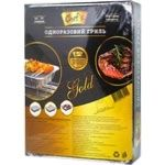 Chef`s Disposable Grill 35*25*6cm