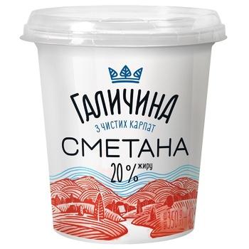 Galychyna Sour Cream 20% 350g